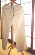 画像5: ヘンプ100% パジャマ長袖・長ズボン  M L