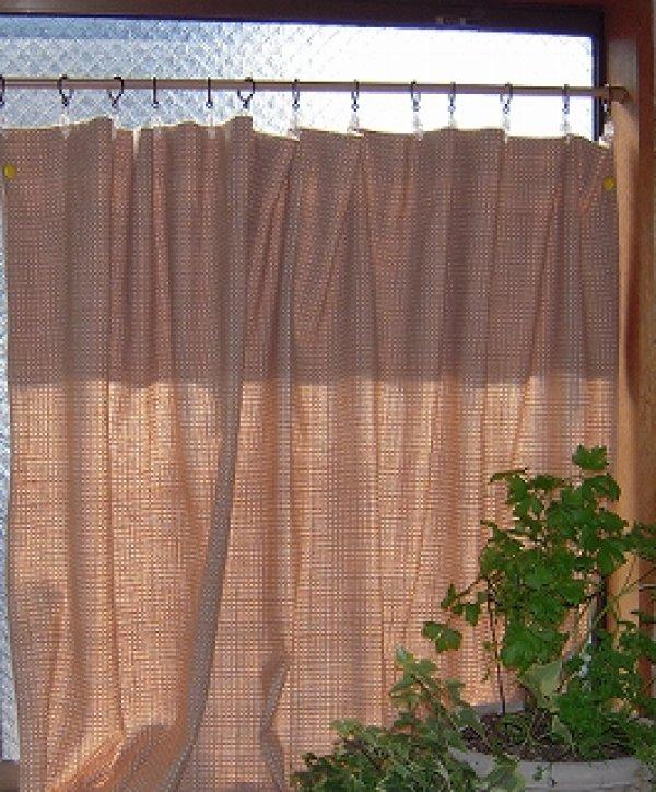 画像1: カーテン H1600(腰窓用) 茶綿&生成クロス