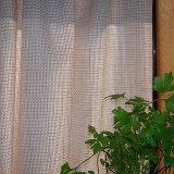 カーテン H1600(腰窓用) 生成&茶綿 綾織カーテン